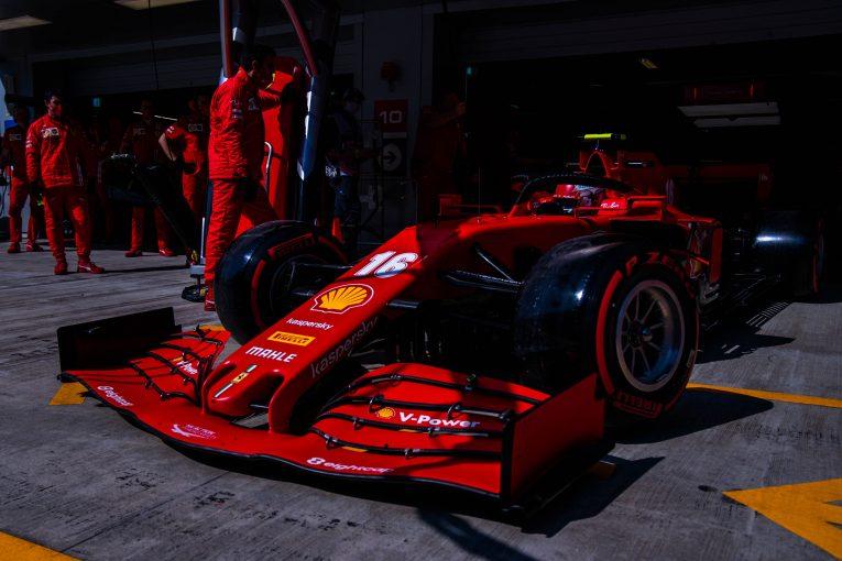 F1 | フェラーリF1、アイフェルGPに「小規模ながら重要なアップデート」を投入