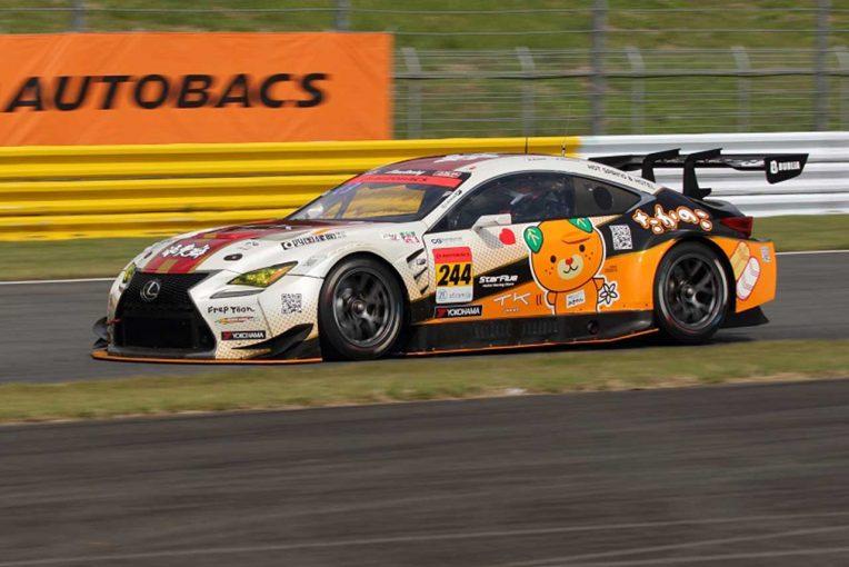 スーパーGT | Max Racing 2020スーパーGT第5戦富士 レースレポート