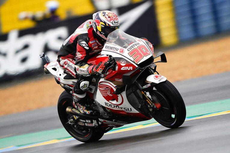 MotoGP | 【タイム結果】2020MotoGP第10戦フランスGP フリー走行2回目