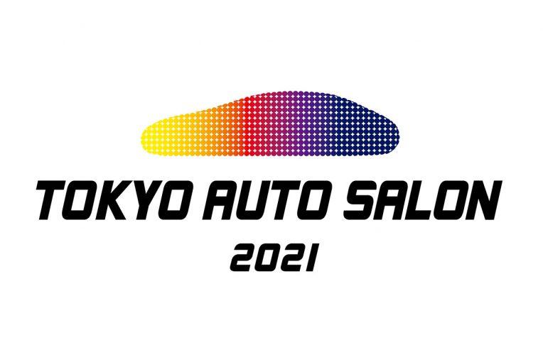 インフォメーション | 東京オートサロン2021のチケットが12月1日より発売開始。オンラインでの事前販売のみに