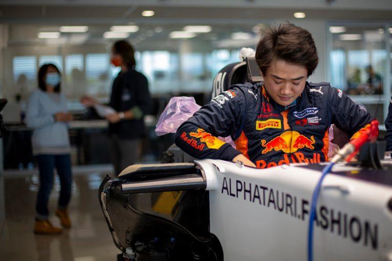 F1 | 角田裕毅が4日、F1初テストへ「しっかり慣れてもらいたい」とアルファタウリ代表。FP1出走はバーレーンかアブダビの見込み