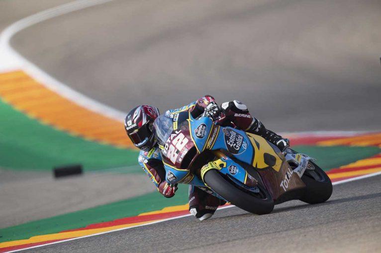 MotoGP | 【順位結果】2020MotoGP第11戦アラゴンGP Moto2予選総合