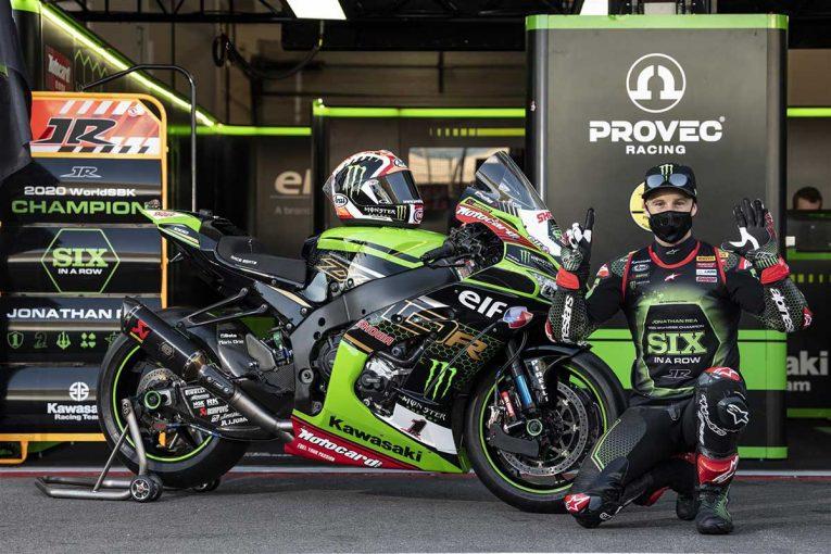 MotoGP | SBK第8戦レース1:4位フィニッシュのジョナサン・レイが6年連続の王座獲得