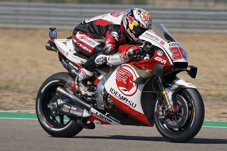 MotoGP   中上「決勝はタイヤマネジメントが難しくなる」/MotoGP第11戦アラゴンGP予選