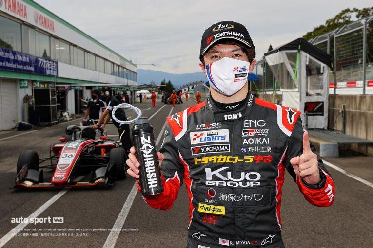 国内レース他 | スーパーフォーミュラ・ライツ:宮田莉朋が今季6勝目をポール・トゥ・ウインで飾る
