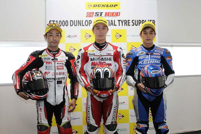 MotoGP | 名越哲平「対策はなかったが90度コーナーの突っ込みには自信があった」/全日本ロード第4戦もてぎ ST1000決勝会見