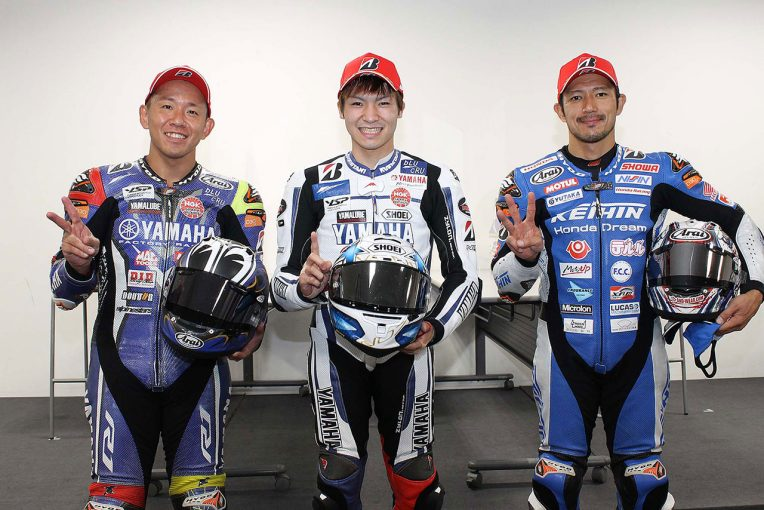 MotoGP | 野左根航汰「やっとしっかりと中須賀選手に勝てた」/全日本ロード第4戦もてぎ JSB1000レース2