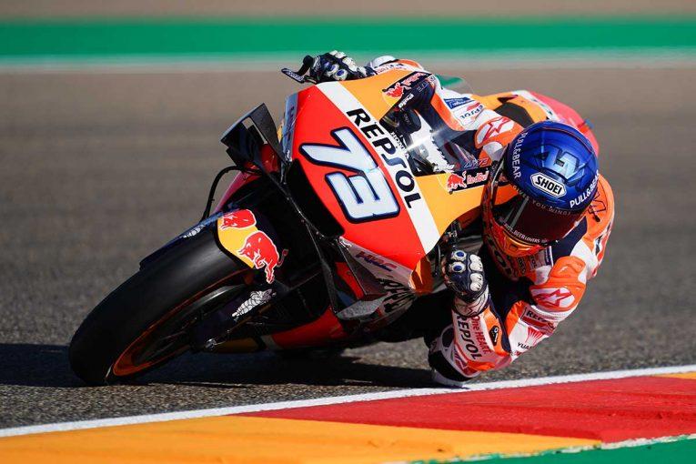MotoGP | 【ポイントランキング】2020MotoGP第11戦アラゴンGP終了時点