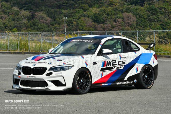 """国内レース他   """"ディーラーで買えるレーシングカー""""BMW M2 CSレーシングが上陸。富士で初走行"""