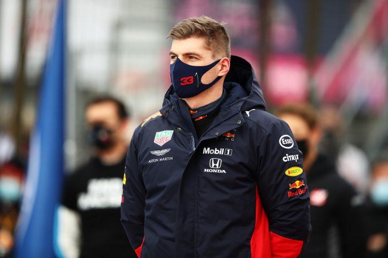 F1 | 進歩を実感したレッドブル・ホンダのフェルスタッペン「F1初のアルガルベで戦うのが楽しみ」:ポルトガルGPプレビュー