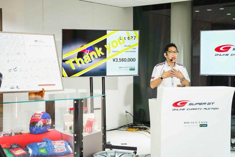 スーパーGT | 2月27~28日開催の第2回スーパーGTオンライン・チャリティオークションの出品アイテムが続々と発表