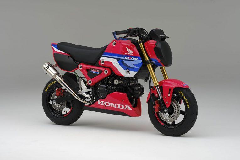 MotoGP   ホンダ・レーシング、新型『GROMレースベース車』を2021年3月より発売開始