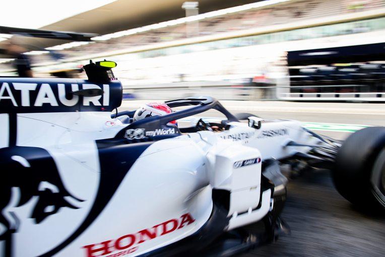 F1 | ホンダF1田辺TD初日会見:ガスリー車の発火問題では「昨年のブラジルGPと似た事象を確認」PUは載せ替えへ