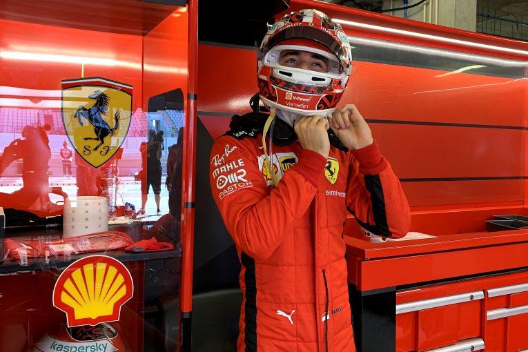 F1 | ルクレール「SF1000のアップデートに好感触。予選にかなり期待している」フェラーリ【F1第12戦金曜】