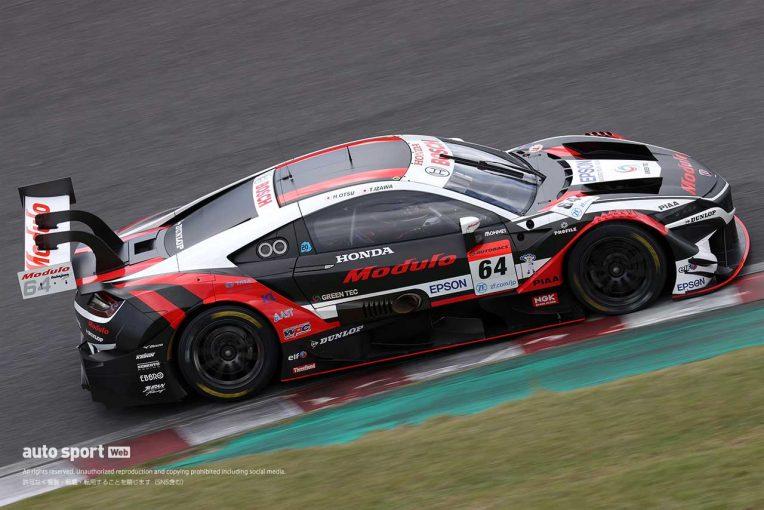 スーパーGT | Modulo Nakajima Racing 2020スーパーGT第6戦鈴鹿 予選レポート
