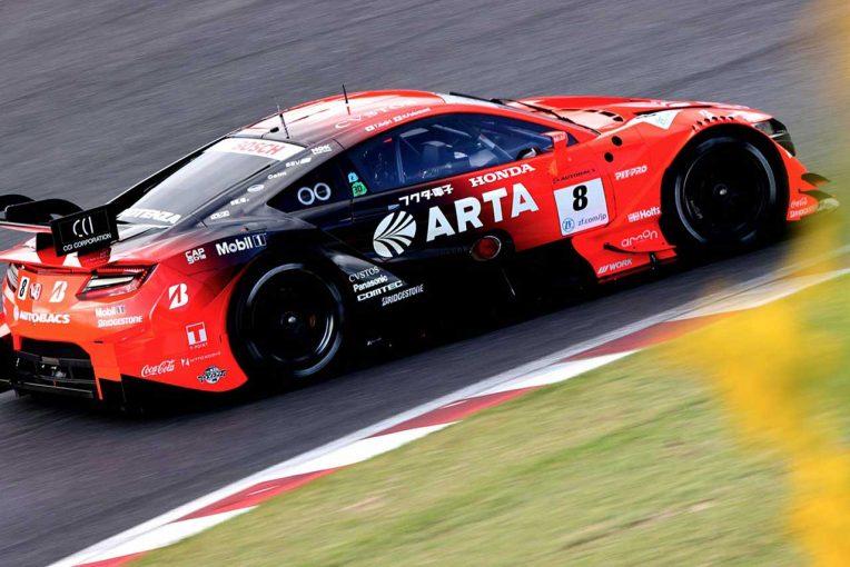 スーパーGT | ARTA NSX-GT 2020スーパーGT第6戦鈴鹿 予選レポート