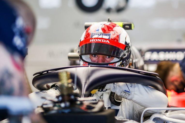 F1 | ガスリー9番手「皆が寝ずに車を直してくれた。もっと上に行きたかったな」アルファタウリ・ホンダ【F1第12戦予選】