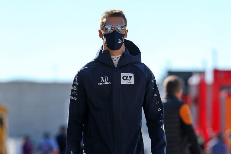 F1 | クビアト13番手「これほど難しいコンディションで走ったのは久しぶり」アルファタウリ・ホンダ【F1第12戦予選】