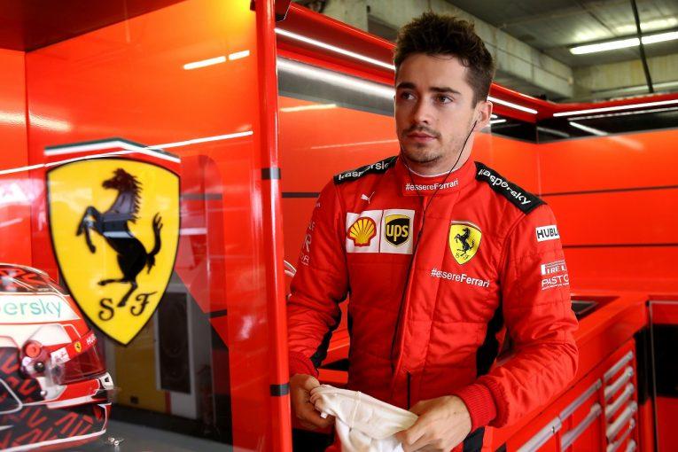 F1 | ルクレール4番手「大満足。ミディアムタイヤでスタートできるのは理想的」フェラーリ【F1第12戦予選】