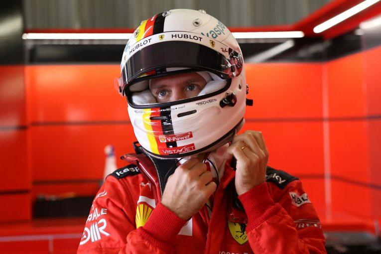 F1 | ベッテル15番手「ミディアムで期待したタイムが出なかった」ルクレールの速さは別格と称賛:フェラーリ【F1第12戦予選】