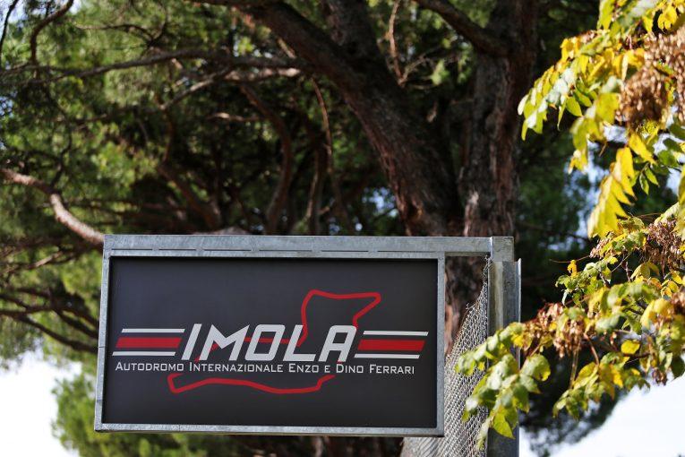 F1 | F1エミリア・ロマーニャGP、イタリアでの新型コロナ感染拡大により、無観客開催に変更