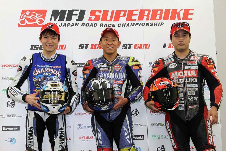 MotoGP | 中須賀「抜きどころがなく、自分も余裕はなかった」/全日本ロード最終戦鈴鹿 レース1会見