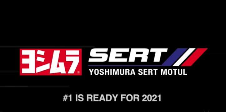 ヨシムラが2021年のFIM世界耐久に参戦