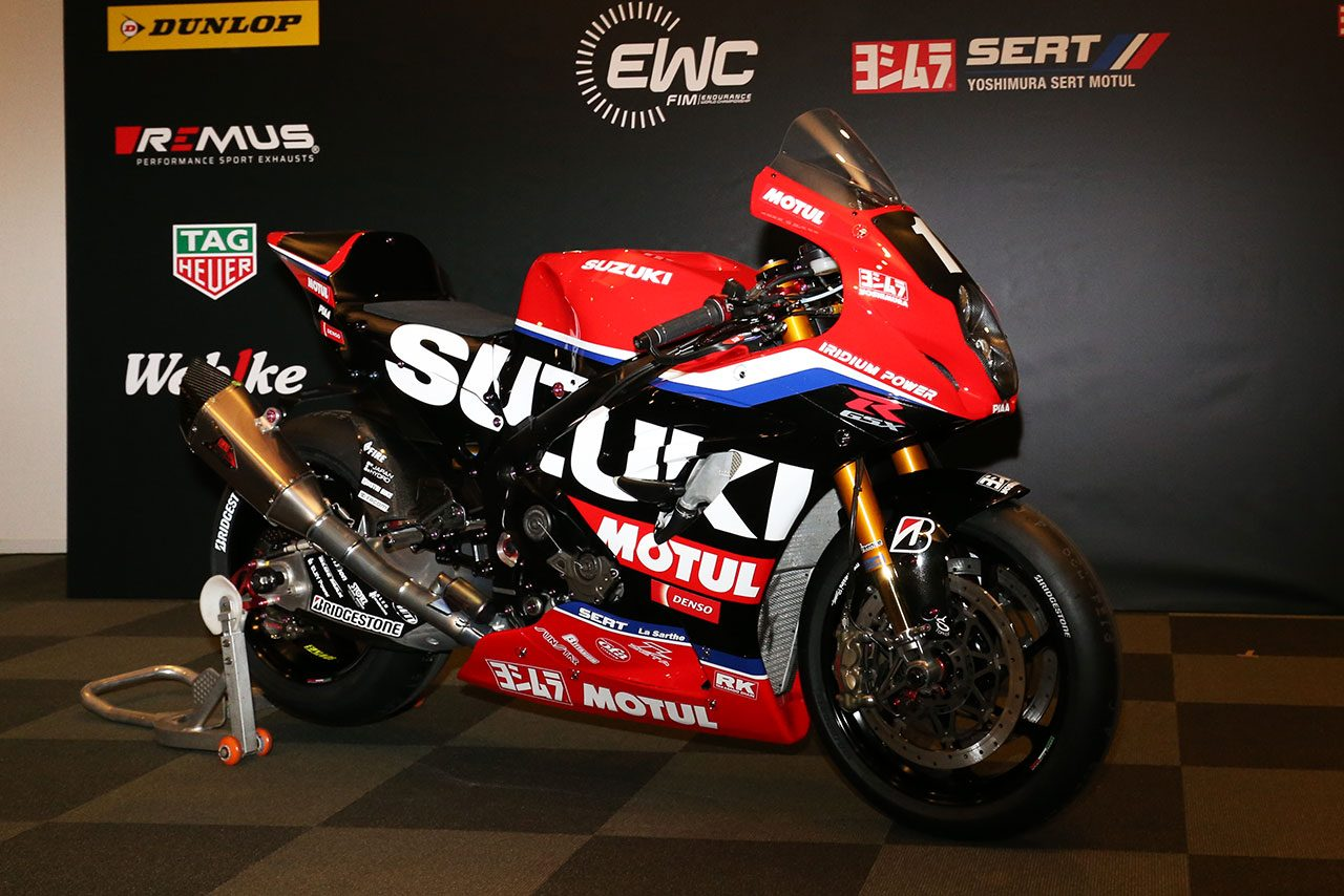 EWC:ヨシムラとSERTがタッグを組みファクトリーチームとして2021年シーズンに参戦