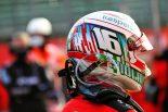 シャルル・ルクレール(フェラーリ)のヘルメット