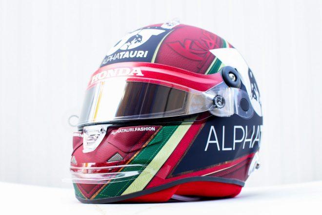 2020年F1第13戦エミリア・ロマーニャGP ダニール・クビアト(アルファタウリ・ホンダ)のスペシャルヘルメット