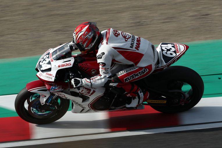 MotoGP | 【順位結果】2020全日本ロード最終戦鈴鹿 MFJ-GP ST1000 決勝