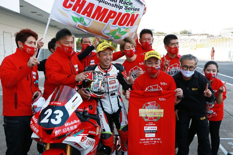 MotoGP   高橋裕紀が初代チャンピオンに。優勝は独走体勢を築いた名越/全日本ロード最終戦鈴鹿 ST1000 決勝