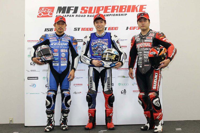 MotoGP | 野左根航汰「後続との差をコントロールでき、いいレースだった」/全日本ロード最終戦鈴鹿 レース2会見