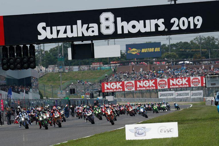 MotoGP | EWC:2021年鈴鹿8耐の開催日程や参加チーム選考方法などが決定