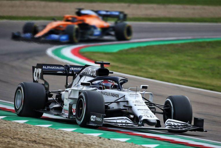 F1 | ハミルトン逆転優勝。メルセデスが7年連続タイトルを決める【順位結果】2020年F1第13戦エミリア・ロマーニャGP決勝