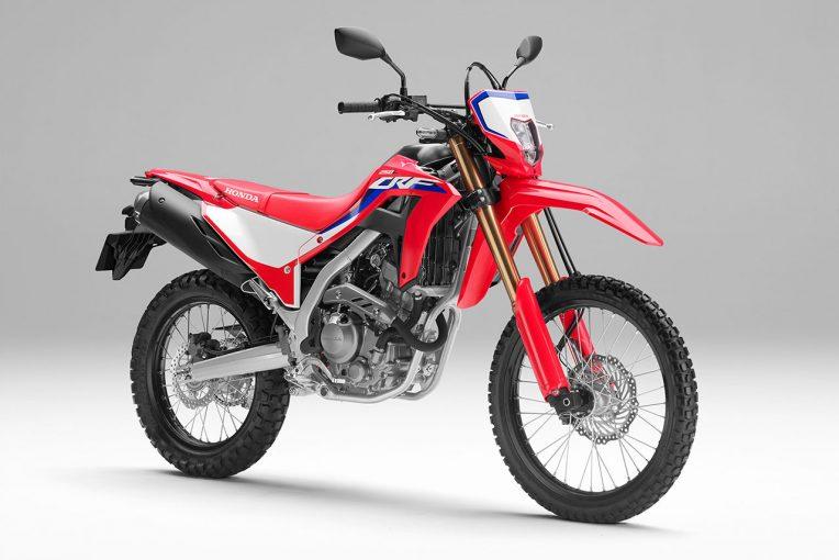 MotoGP   ホンダ、11月13日に発表予定の新型『CRF250L』『CRF250 RALLY』を先行公開