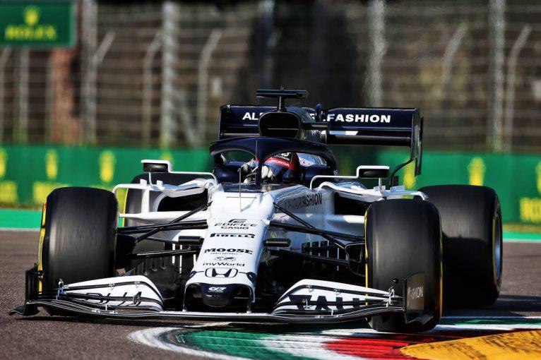 "F1 | アルファタウリ・ホンダ、チーム史上最高成績を残している2020年シーズンは""継続的な開発""が重要に"