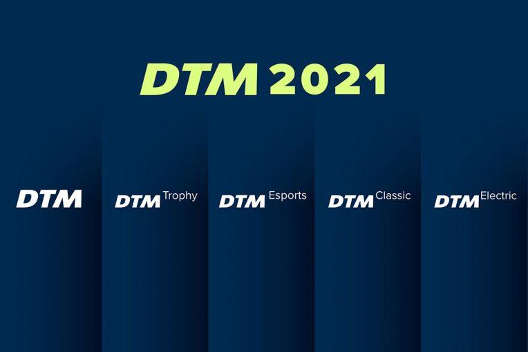 海外レース他 | DTM、2021年からFIA GT3規定を採用。23年から電動車導入も目指す