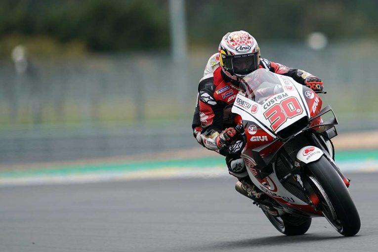 MotoGP   【タイム結果】2020MotoGP第13戦ヨーロッパGP フリー走行2回目