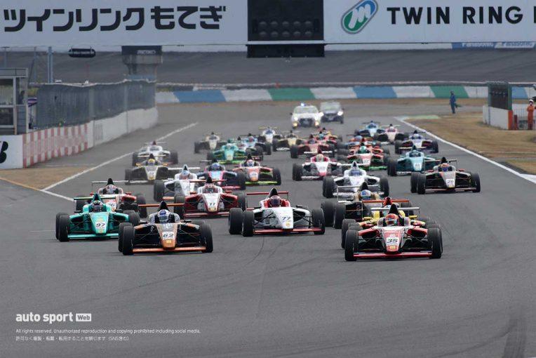 国内レース他   【順位結果】2020FIA-F4選手権 第7戦もてぎ 決勝