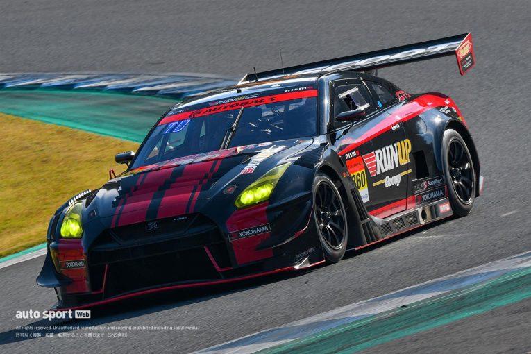 スーパーGT | RUNUP、2021年もニッサンGT-RでGT300参戦。内田優大をドライバーに迎える