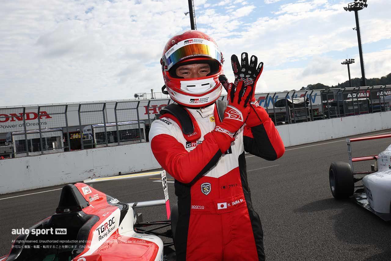 最多連勝記録タイとなる8連勝をマークした平良響(TGR-DC RS トムススピリットF4)