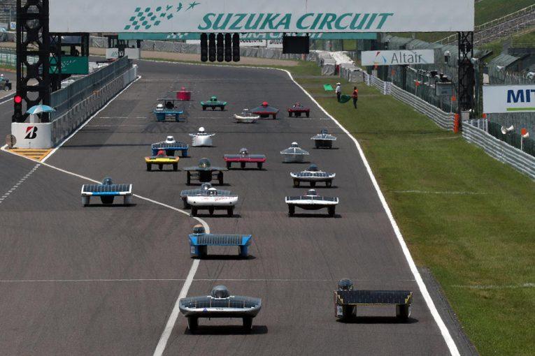 国内レース他   鈴鹿サーキット、伝統のソーラーカーレース開催を2021年大会をもって終了