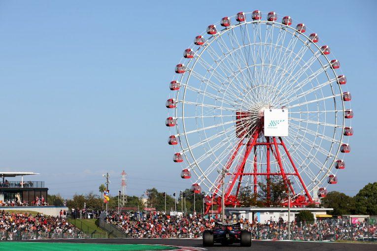 F1 | F1が2021年暫定カレンダーを発表、日本GPは10月10日に。史上最多23戦、3連戦2回の超過密スケジュール
