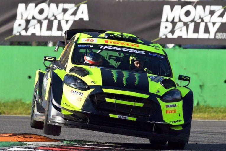 ラリー/WRC | WRC第7戦モンツァのラリースケジュールが発表。16SS中10本をサーキット内で実施へ