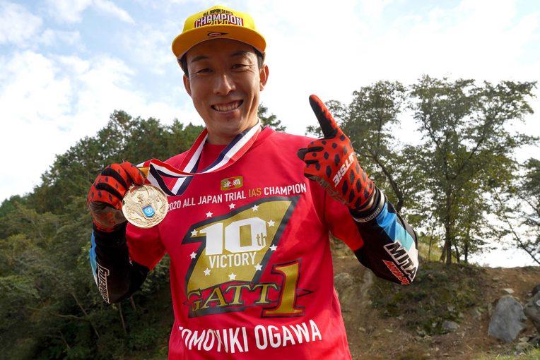 MotoGP   ホンダの小川友幸、全日本トライアル選手権で8年連続10回目のチャンピオンを獲得