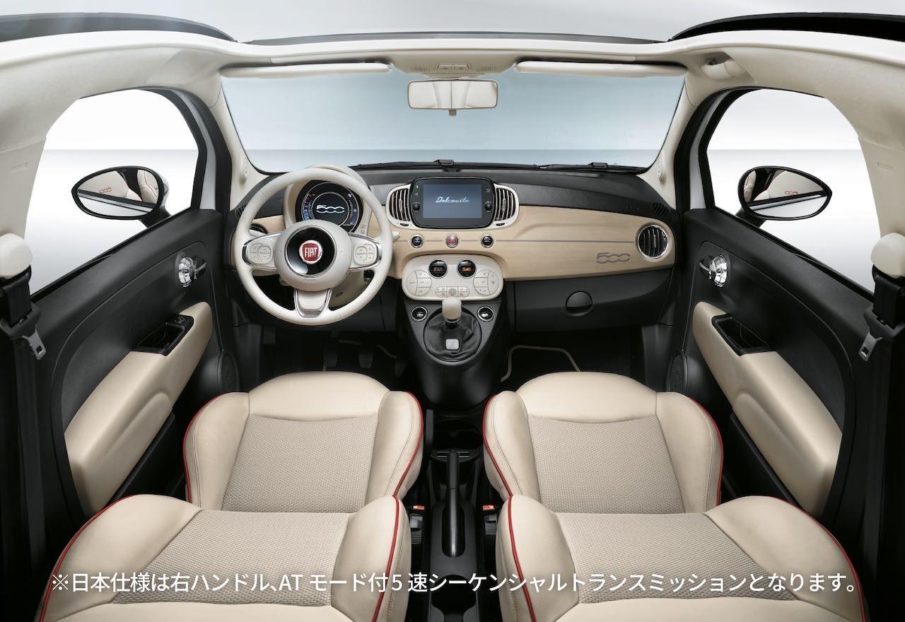 """『フィアット500』に""""甘い生活""""を表現した優美な佇まいの限定車""""ドルチェヴィータ""""が登場"""