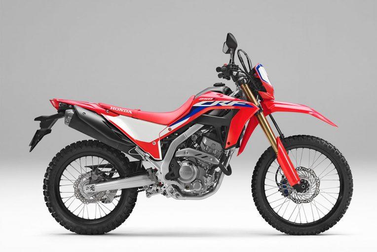 MotoGP | ホンダ、『CRF250L』と『CRF250 RALLY』をフルモデルチェンジして12月17日から発売