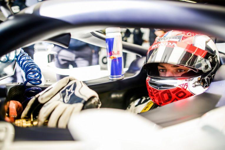 F1 | ガスリー「コースにショックを受けたが、マシン自体は強力」アルファタウリ・ホンダ【F1第14戦金曜】