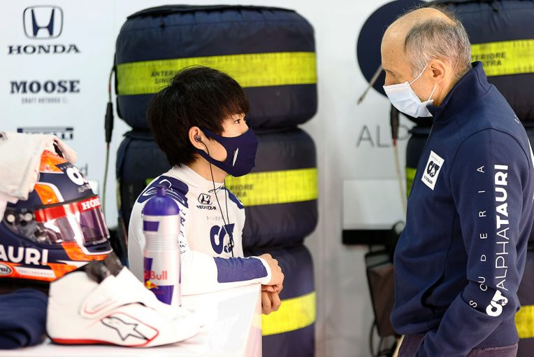 F1 | 角田裕毅、アルファタウリ・ホンダF1からアブダビで行われる若手ドライバーテストに参加決定